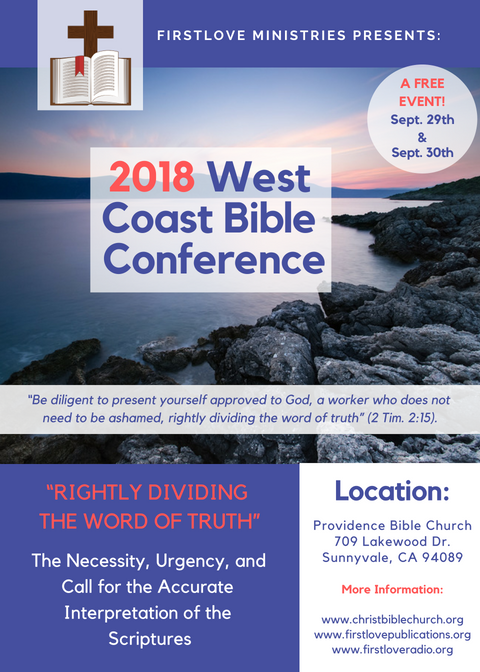 2018 Conference